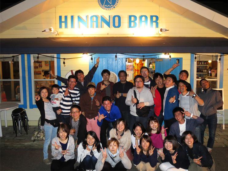 海遊びカフェHINANO 世羅 HINANO BARのイメージ