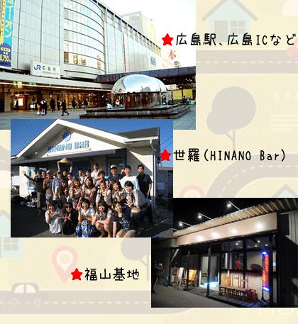 ダイビング免許、学科講習集合場所は広島、世羅、福山の各ダイビング基地!
