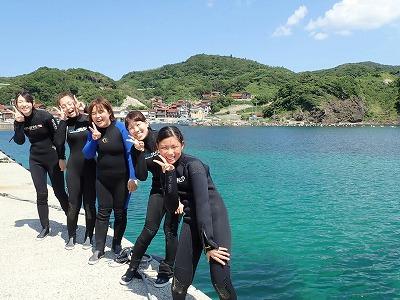 『 このコース残してー! 』って事で、『☆島根!』で、【☆体験ダイビング!!】 ☆1ビーチダイビング!15,000円+税!    ☆海遊びで、ライセンス取得者・海遊びのツアー参加の経験者の方は、付き添いダイビングが『10,000円+税!』是非、友達、家族、彼女、彼氏、etcを誘って参加ください(*'▽')!のイメージ