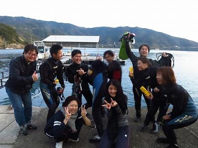 11月17日(日)会員の方に嬉しい!!シークレットツアーin 《松江!》ウミウシも増えてきたし、コブダイも懐いてきたし!!あなたの友達を水中世界に作ろうーーーー!!のイメージ