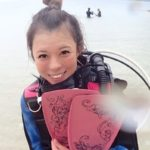 Erina Kurodaのイメージ